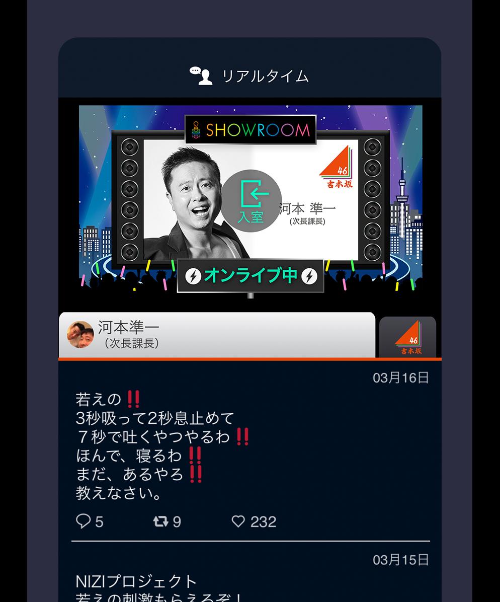 ツイッター リアルタイム 欅 坂 46